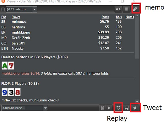 how to change player in holdem manager
